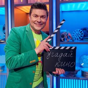 «Че» запустил телевикторину с Сергеем Белоголовцевым — «...