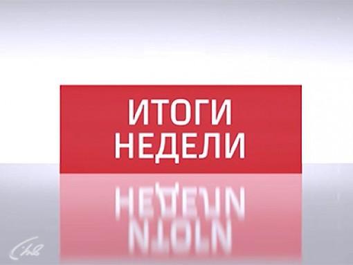http://img.s-tv.ru/img/id4254958_w510.jpg