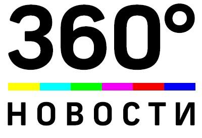 360novosti
