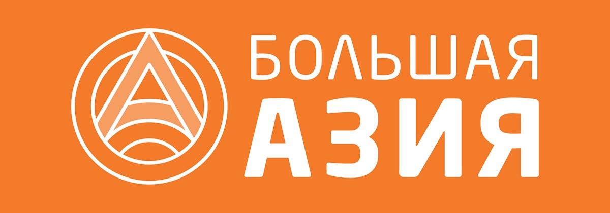 bolshaziy