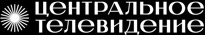 centraltv