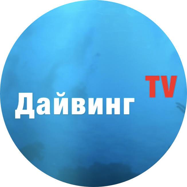 daivingtv