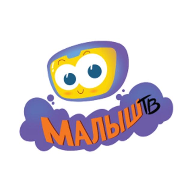 malysh