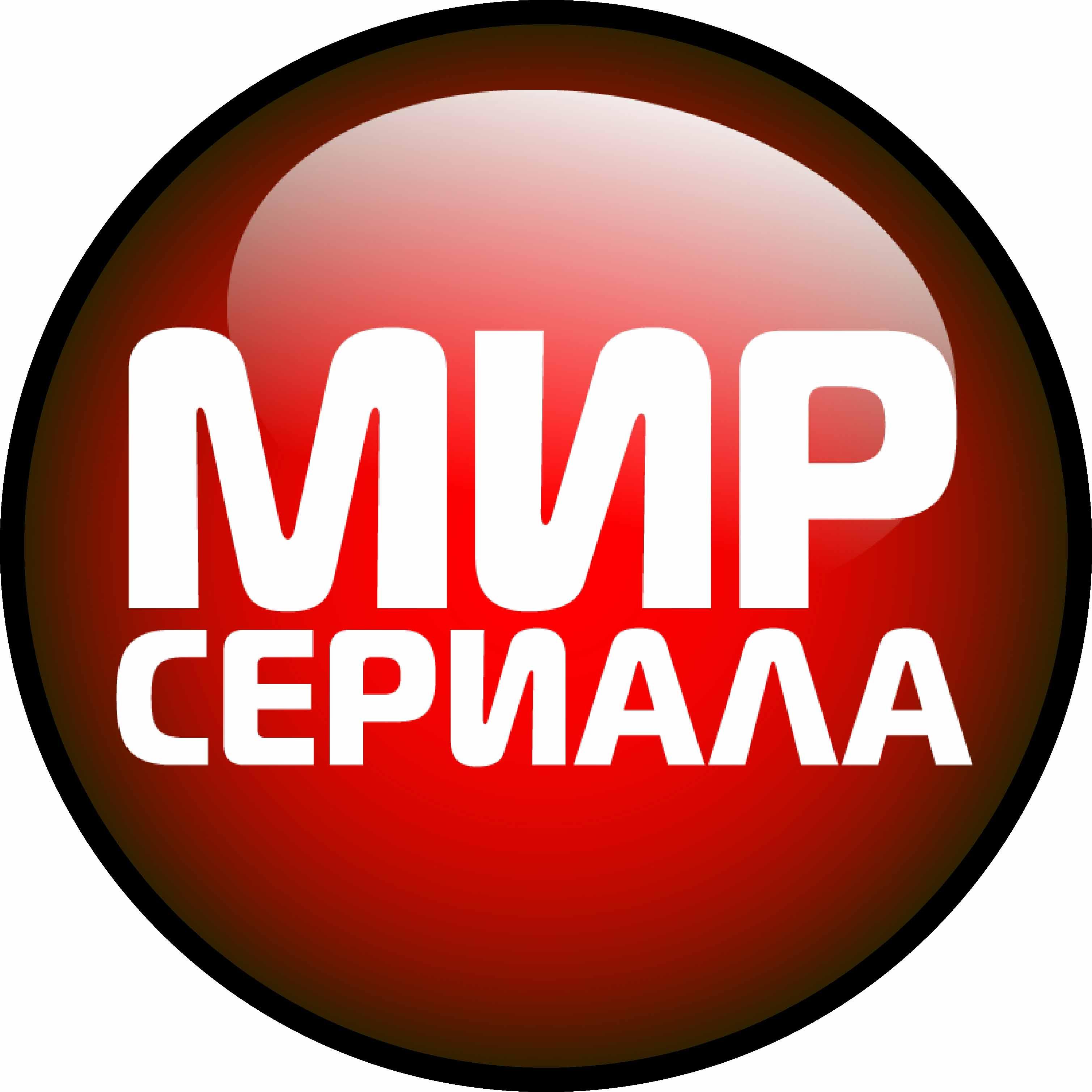 mir_serial